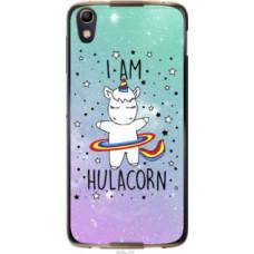 Чехол на Alcatel idol 4 I'm hulacorn (3976u-711)
