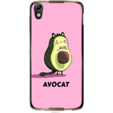 Чехол на Alcatel idol 4 Avocat (4270u-711)