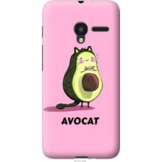 Чехол на Alcatel One Touch Pixi 3 4.5 Avocat (4270u-408)