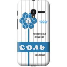 Чехол на Alcatel One Touch Pixi 3 4.5 Соль (4855u-408)