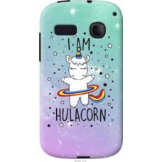 Чехол на Alcatel One Touch Pop C3 4033D I'm hulacorn (3976u-323)