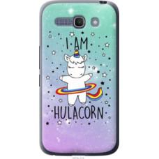 Чехол на Alcatel One Touch POP C9 I'm hulacorn (3976u-319)