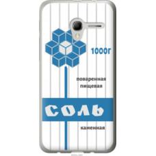Чехол на Alcatel One Touch Pop 3 5.0 Соль (4855u-940)