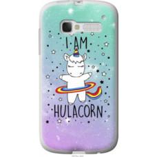 Чехол на Alcatel One Touch Pop C5 5036D I'm hulacorn (3976u-324)