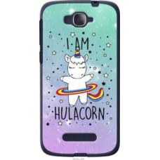 Чехол на Alcatel One Touch Pop C7 7041D I'm hulacorn (3976u-267)
