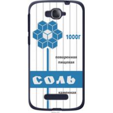 Чехол на Alcatel One Touch Pop C7 7041D Соль (4855u-267)
