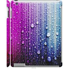 Чехол на Apple iPad 2/3/4 Капли воды (3351c-25)