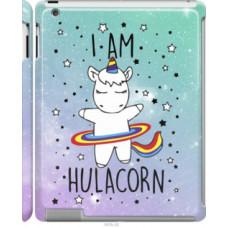 Чехол на Apple iPad 2/3/4 I'm hulacorn (3976c-25)