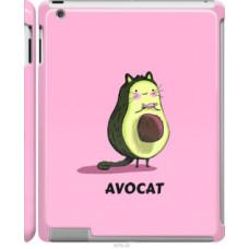 Чехол на Apple iPad 2/3/4 Avocat (4270c-25)