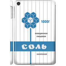 Чехол на Apple iPad mini 3 Соль (4855c-54)
