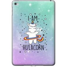 Чехол на Apple iPad mini 4 I'm hulacorn (3976u-1247)