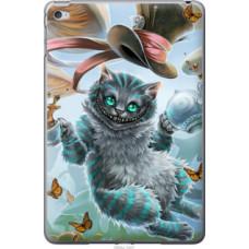 Чехол на Apple iPad mini 4 Чеширский кот 2 (3993u-1247)