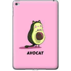 Чехол на Apple iPad mini 4 Avocat (4270u-1247)