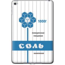 Чехол на Apple iPad mini 4 Соль (4855u-1247)