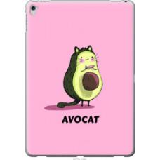 Чехол на Apple iPad Pro 12.9 Avocat (4270u-362)