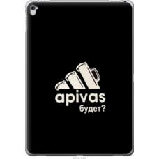 Чехол на Apple iPad Pro 12.9 А пивас (4571u-362)