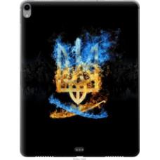 Чехол на Apple iPad Pro 12.9 (2018) Герб (1635u-1625)