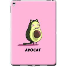 Чехол на iPad Pro 9.7 Avocat (4270u-363)
