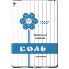 Чехол на iPad Pro 9.7 Соль (4855u-363)