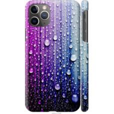 Чехол на Apple iPhone 11 Pro Max Капли воды (3351c-1723)