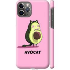 Чехол на Apple iPhone 11 Pro Avocat (4270c-1788)