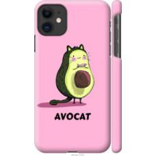 Чехол на Apple iPhone 11 Avocat (4270c-1722)