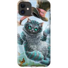 Чехол на Apple iPhone 11 Чеширский кот 2 (3993u-1722)