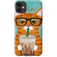 Чехол на Apple iPhone 11 Зеленоглазый кот в очках (4054u-1722)