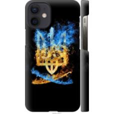 Чехол на Apple iPhone 12 Mini Герб (1635c-2071)