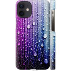Чехол на Apple iPhone 12 Mini Капли воды (3351c-2071)