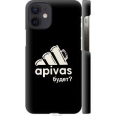 Чехол на Apple iPhone 12 Mini А пивас (4571c-2071)