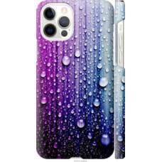 Чехол на Apple iPhone 12 Pro Капли воды (3351c-2052)