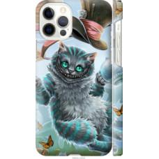 Чехол на Apple iPhone 12 Pro Чеширский кот 2 (3993c-2052)