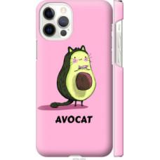 Чехол на Apple iPhone 12 Pro Avocat (4270c-2052)