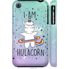 Чехол на iPhone 3Gs I'm hulacorn (3976c-34)