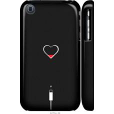 Чехол на iPhone 3Gs Подзарядка сердца (4274c-34)