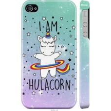 Чехол на iPhone 4 I'm hulacorn (3976c-15)