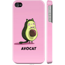 Чехол на iPhone 4 Avocat (4270c-15)