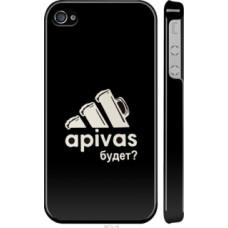 Чехол на iPhone 4 А пивас (4571c-15)