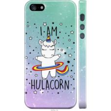 Чехол на iPhone 5s I'm hulacorn (3976c-21)
