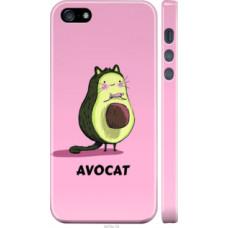 Чехол на iPhone 5s Avocat (4270c-21)