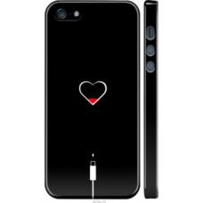 Чехол на iPhone 5s Подзарядка сердца (4274c-21)