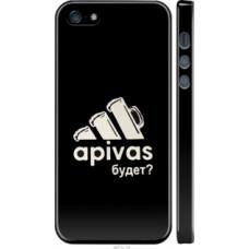 Чехол на iPhone 5s А пивас (4571c-21)