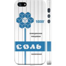 Чехол на iPhone 5s Соль (4855c-21)