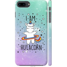Чехол на iPhone 8 Plus I'm hulacorn (3976c-1032)