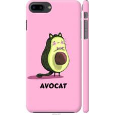Чехол на iPhone 8 Plus Avocat (4270c-1032)