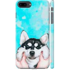 Чехол на iPhone 8 Plus Улыбнись (4276c-1032)