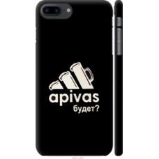 Чехол на iPhone 8 Plus А пивас (4571c-1032)