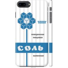 Чехол на iPhone 8 Plus Соль (4855c-1032)