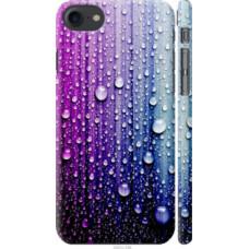 Чехол на Apple iPhone 8 Капли воды (3351c-1031)